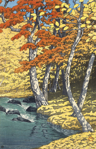 Autumn at Oirase (Oirase no aki), 1933 -  Kawase Hasui - McGaw Graphics