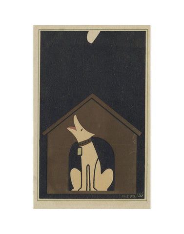 Dog Barking at the Moon -  Sugiura Hisui - McGaw Graphics