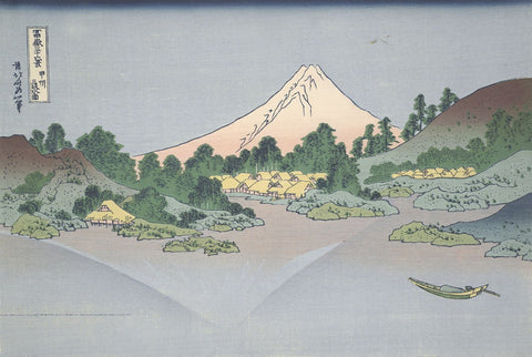 Reflection of Fuji in Lake Misaka in Kai Province, from the series Thirty-six Views of Mount Fuji, 1831 -  Katsushika Hokusai - McGaw Graphics