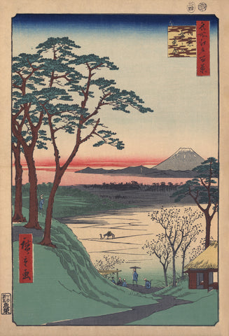 Travelers on Roadway Near a Small Teahouse -  Ando Hiroshige - McGaw Graphics