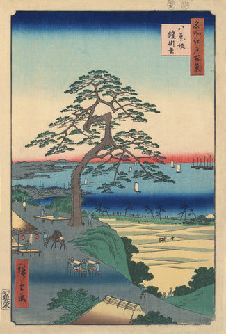 Travelers at Rest Stop on Bluff with Large Pine Tree near the Harbor at Edo -  Ando Hiroshige - McGaw Graphics