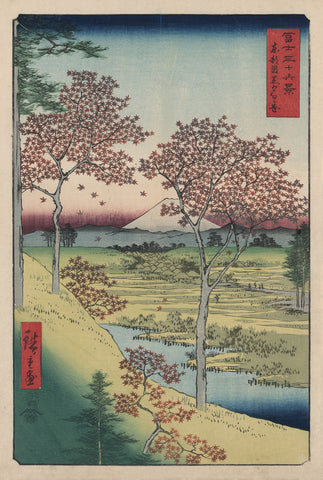 View of Mount Fuji from Meguro in Tokyo, with Red Maple Trees -  Ando Hiroshige - McGaw Graphics