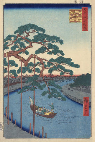 Two Men Poling a Boat Filled with Travelers on a River or Canal -  Ando Hiroshige - McGaw Graphics