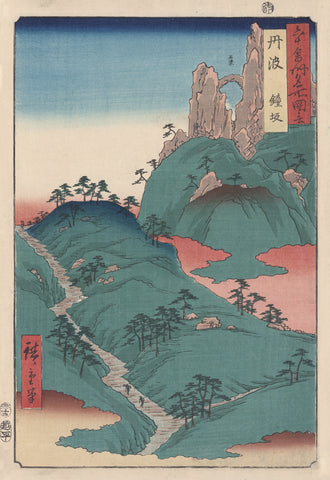 Steep Landscape Rising to a Natural Bridge of Rocks -  Ando Hiroshige - McGaw Graphics