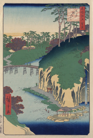Bird's-eye View of the Takino River near the Oji station -  Ando Hiroshige - McGaw Graphics