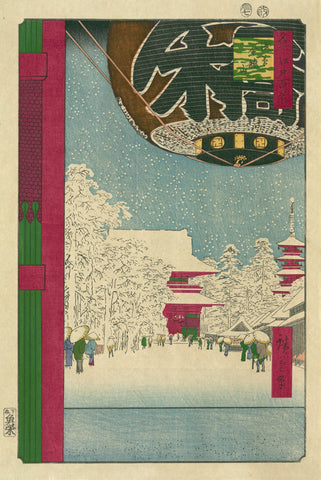 Large Paper Lantern Hanging in a Gateway Leading to a Snow-Covered Walkway to the Kinryuzan Temple in Asakusa