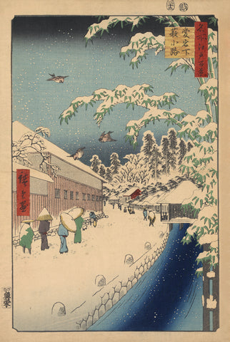 Pedestrians Walking in the Snow in a Street alongside a Canal below Mount Atago -  Ando Hiroshige - McGaw Graphics