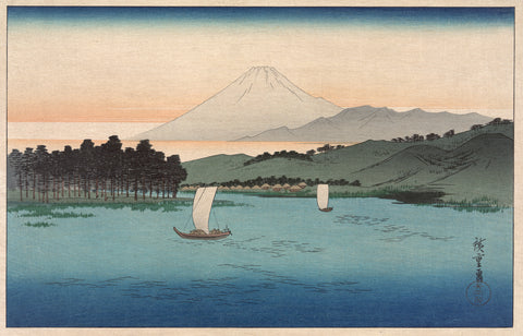 Sailboats on a River or Inland Sea with View of Mount Fuji -  Ando Hiroshige - McGaw Graphics
