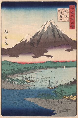 Snowcapped Mountains above an Inlet where Boats are Moored -  Utagawa Hiroshige I - McGaw Graphics
