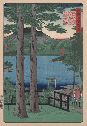 View of Chuzenji Lake with Evergreen Trees -  Utagawa Hiroshige I - McGaw Graphics