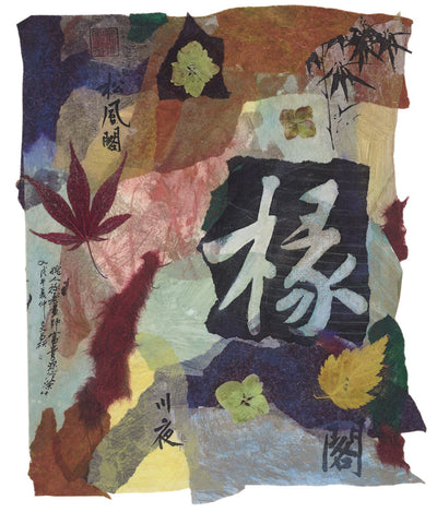 Annabel Hewitt - Chinese Autumn III