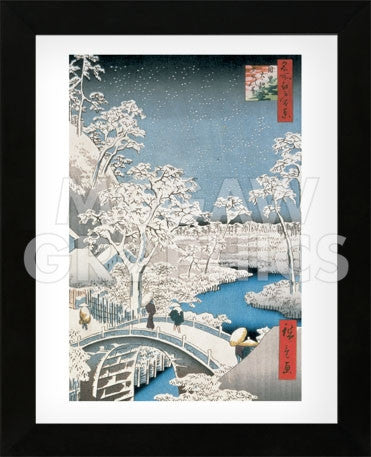 Drum Bridge at Meguro  (Framed) -  Ando Hiroshige - McGaw Graphics