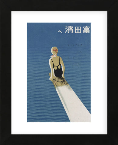 To Tomita Beach, 1936 (Framed) -  Artist Unidentified Japanese - McGaw Graphics
