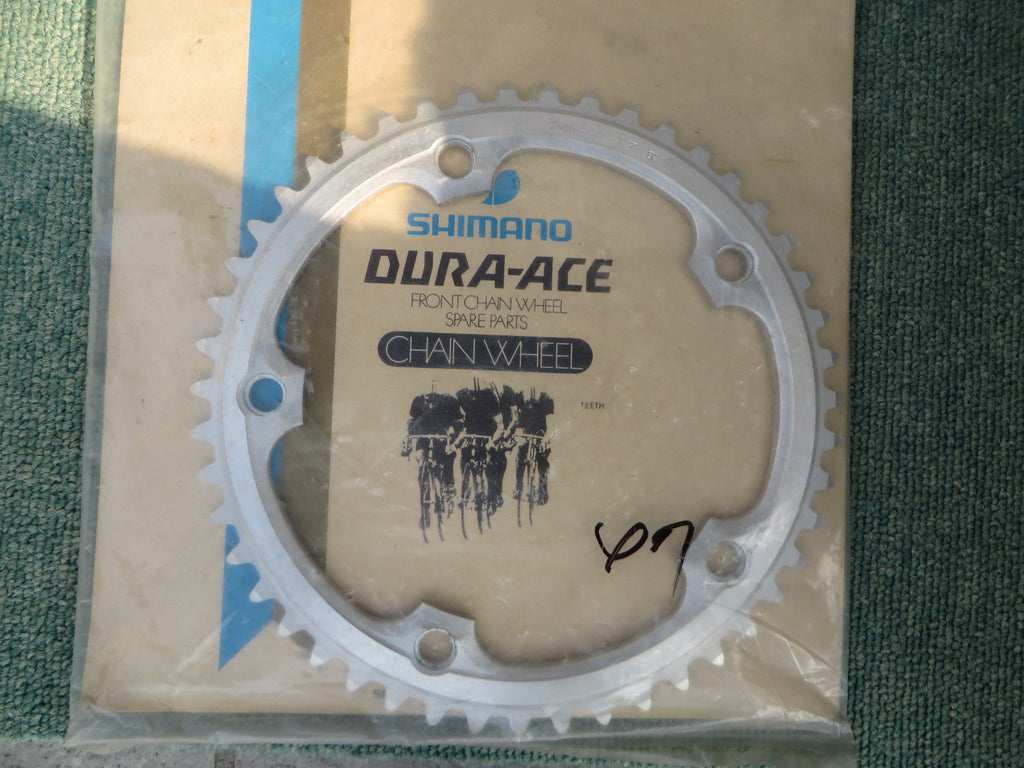 "NOS Shimano Dura Ace 7500 EX 151BCD 1/8"" Chainring 47T Stamped NJS"