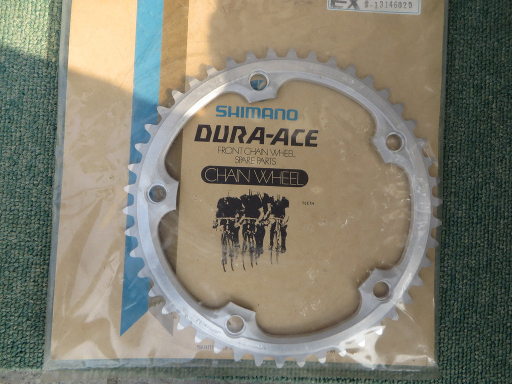 "NOS Shimano Dura Ace 7500 EX 151BCD 1/8"" Chainring 46T Stamped NJS"