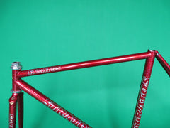 Stratos Fillet Red Sparkle (49cm)