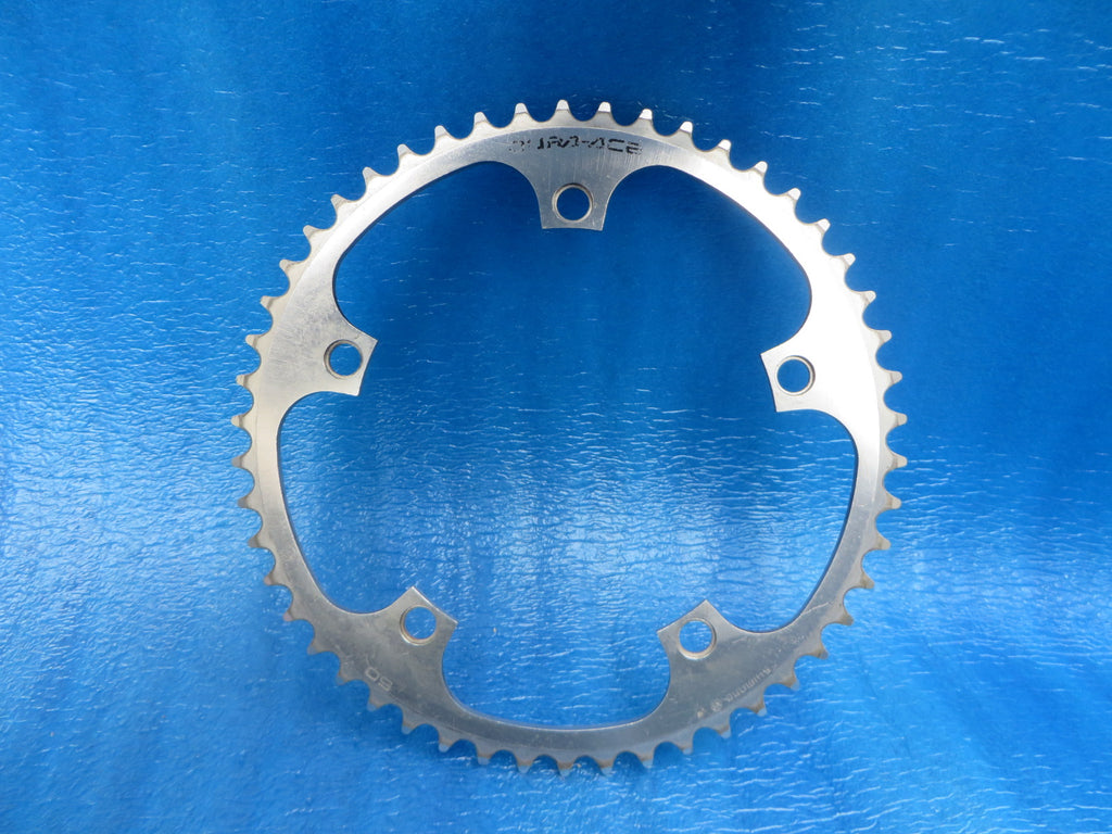 "Shimano Dura Ace FC-7600 1/8"" 144BCD NJS Chainring 50T (19031063)"