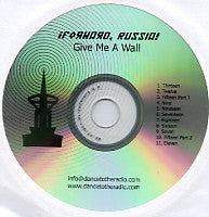 FORWARD, RUSSIA - Give Me A Wall
