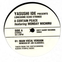YASUSHI IDE PRESENTS LONESOME ECHO STRINGS - A Certain Peace