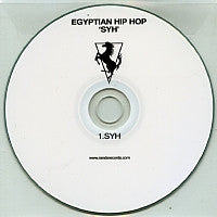 EGYPTIAN HIP HOP - SYH