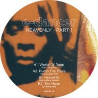 E-DANCER - Heavenly Part 1