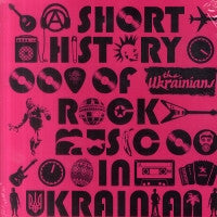 THE UKRAINIANS - A Short History Of Rock Music In Ukranian