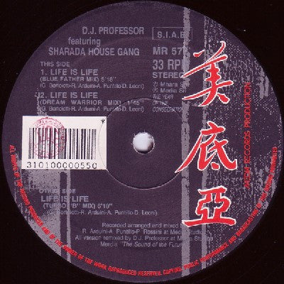 D.J. PROFESSOR FEATURING SHARADA HOUSE GANG - Life Is Life