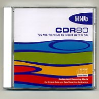 ACCESSORIES - HHB CDR80 - box of 10 x 700MB CD-R