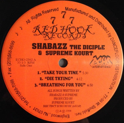 SHABAZZ THE DICIPLE & SUPREME KOURT - Untitled EP
