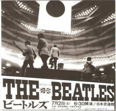 THE BEATLES - Live Japan EP