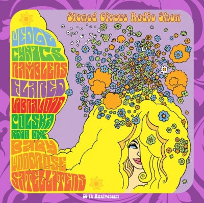 VARIOUS ARTISTS - Stoned Circus 20th Anniversary - Limited Edition