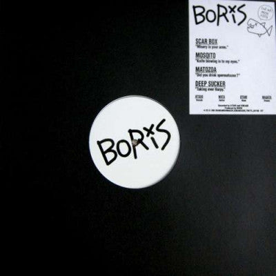 BORIS - Demo Vol.3