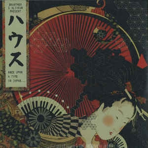 BRAWTHER & ALIXKUN € - Once Upon A Time In Japan