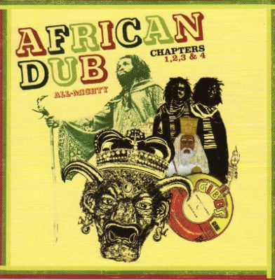 JOE GIBBS & THE PROFESSIONALS - African Dub All-Mighty Chapters 1, 2, 3 & 4