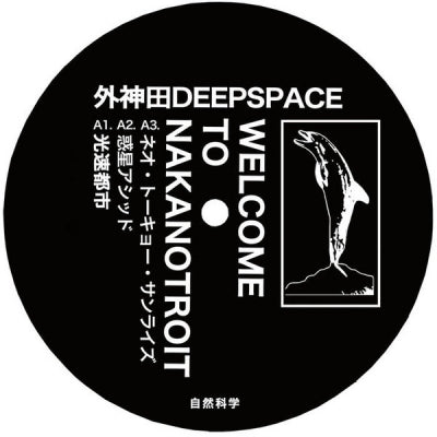 DEEPSPACE - Welcome To Nakanotroit