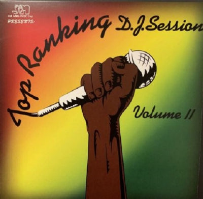 VARIOUS ARTISTS - Top Ranking D.J. Session Volume II