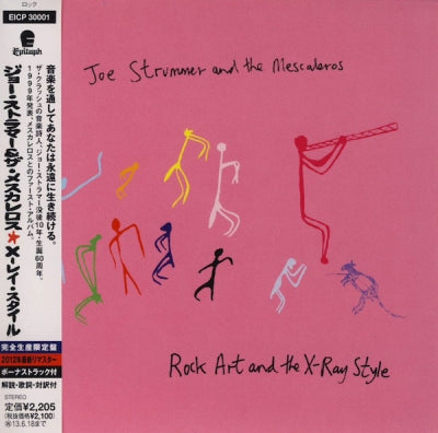 JOE STRUMMER and THE MESCALEROS - Rock Art & The X-Ray Style