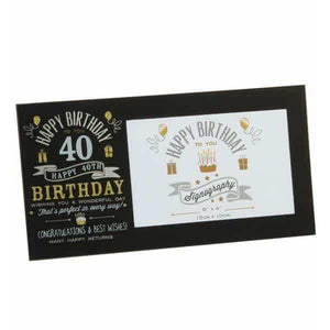 40th Birthday Glass Photo Frame