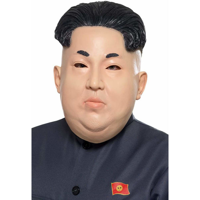 Dictator Latex Mask