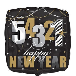 Zebra New Year foil balloons - mypartymonsterstore