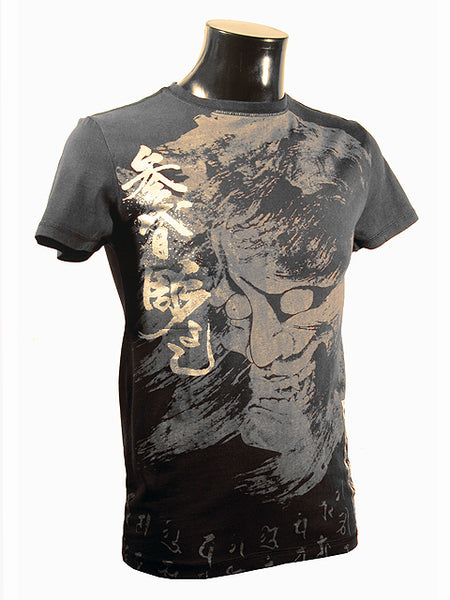 Mens Designer Fashion T-Shirt by Advocate H1 in Grey with Amazing Chinese Spiritual Theme
