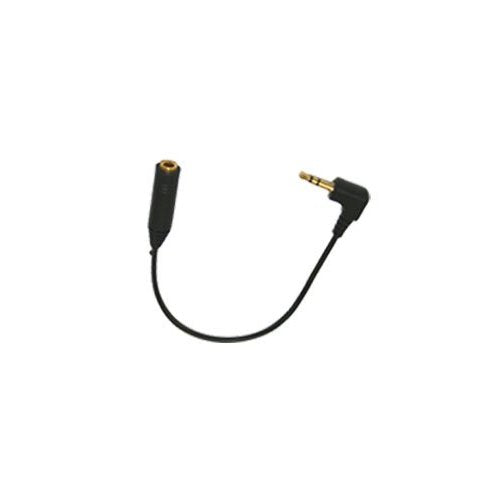 2.5 mm To 3.5mm AUDIO HEADPHONE JACK ADAPTOR (BLACK)