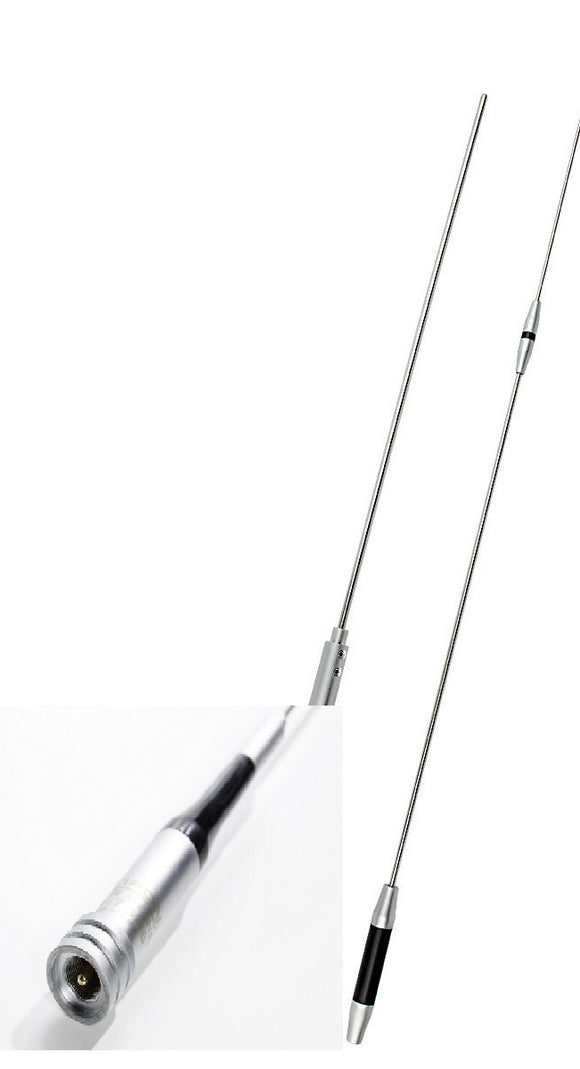 Mobile Dual Band Super Gain Antenna Jetfon SG 7500 VHF UHF 2m 70cm