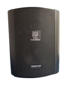 New bhi 10 Watt Desktop Base Station DSP speaker