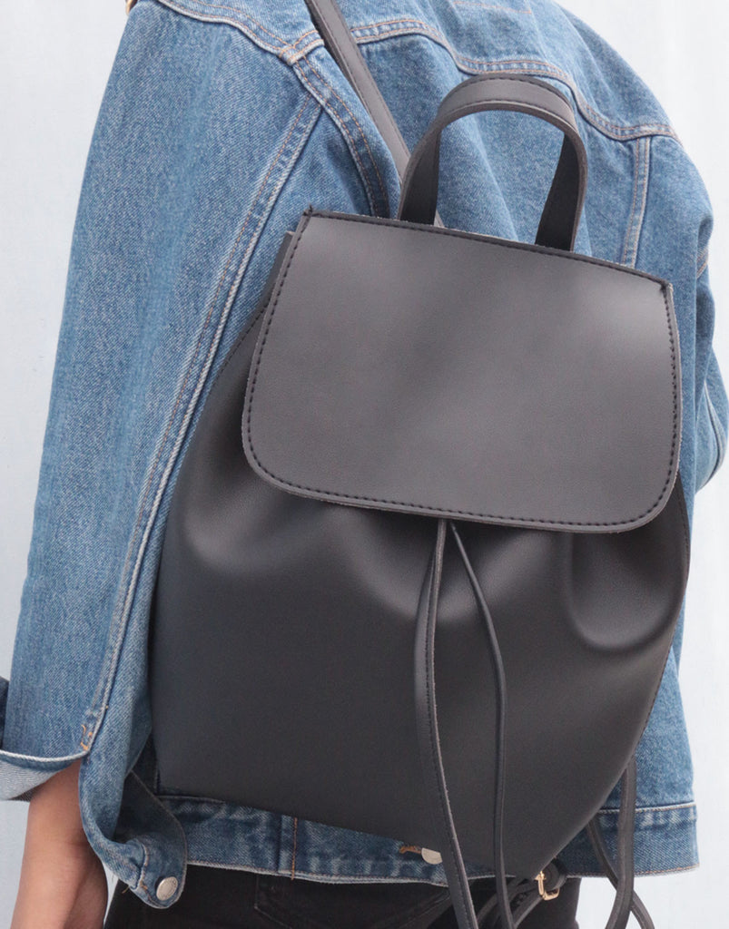 Minimal Leather Backpack - 2020AVE