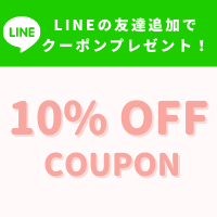 LINEでお友だち追加