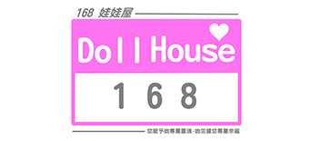 DOLLHOUSE168DOLL
