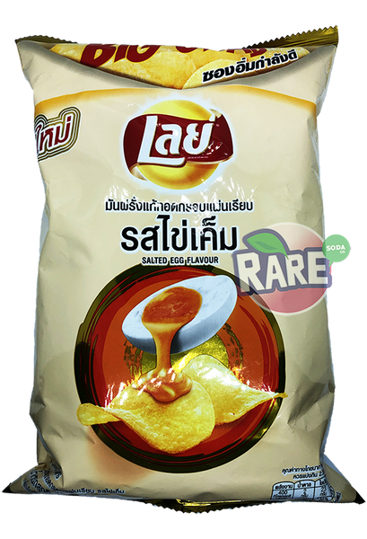 LAY'S (THAILAND) SALTED EGG