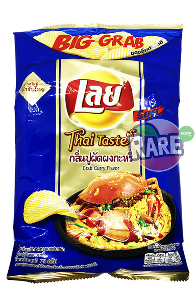 LAY'S (THAILAND) CRAB CURRY