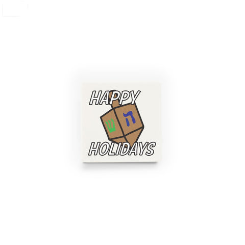 Happy Holidays card - custom LEGO tile